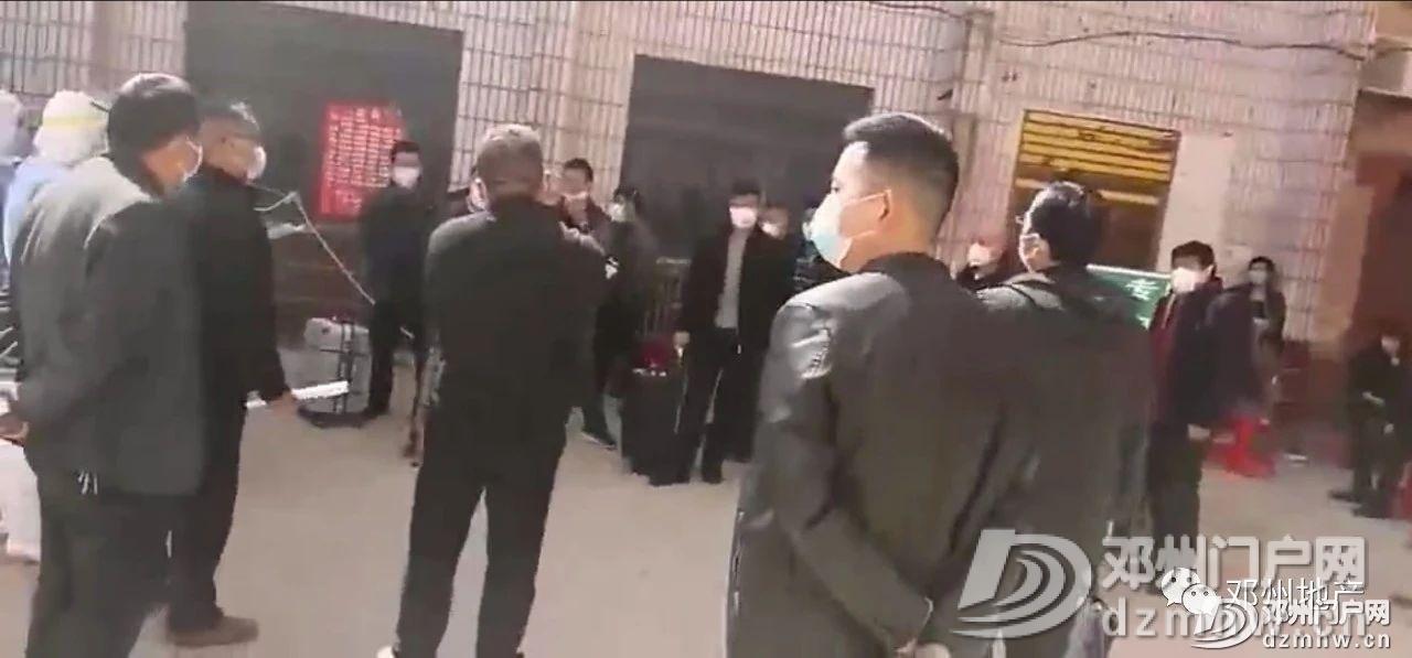 一批境外人员抵达邓州火车站,多部门紧急联动! - 邓州门户网|邓州网 - 31f4d464aee9486b424bd8c1ae8eac26.jpg