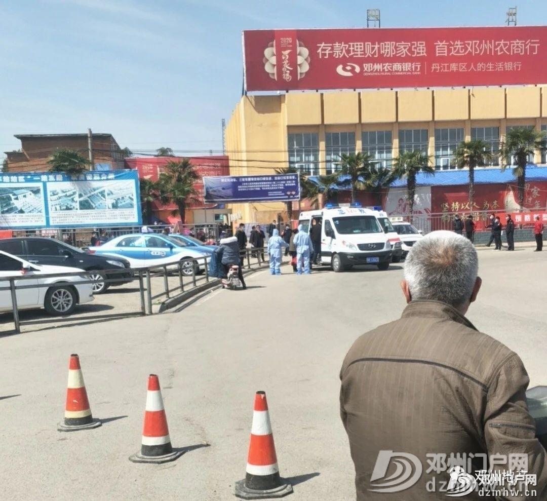 一批境外人员抵达邓州火车站,多部门紧急联动! - 邓州门户网|邓州网 - 76b06e97f08694dbf0546d0034fc206f.jpg