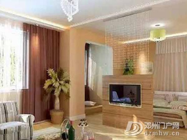 隔断是个好技巧,划分开放式卧室连客厅空间有诀窍 - 邓州门户网 邓州网 - 2573d5d1e9de73f5485023d980d779a1.jpg