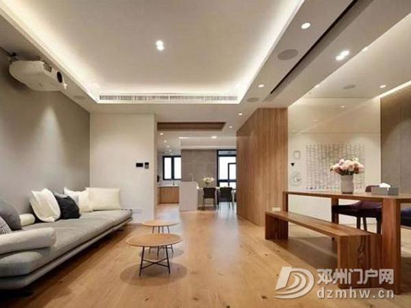 隔断是个好技巧,划分开放式卧室连客厅空间有诀窍 - 邓州门户网 邓州网 - c0ed0b9c2dc98124e1cf33225d820bd9.jpg