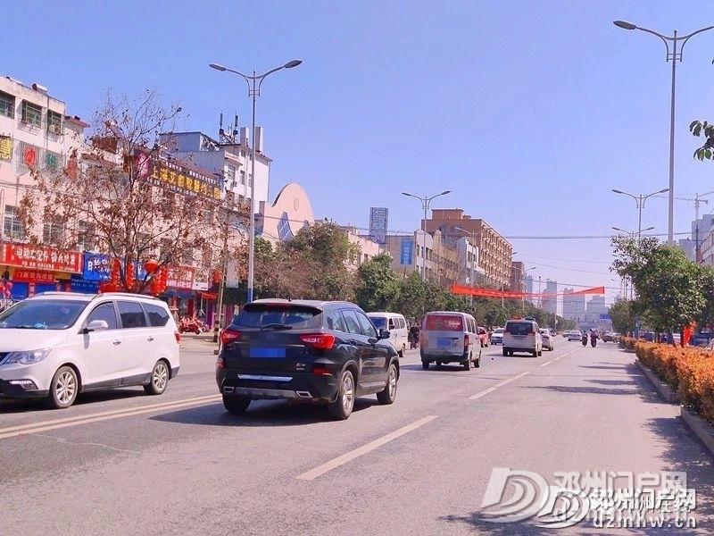 这样的邓州,真的好久不见! - 邓州门户网|邓州网 - 065843c2a21ef2f845013ea3a52ad82d.jpg