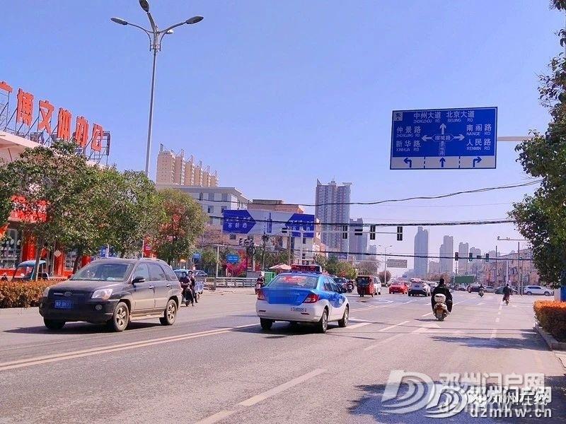 这样的邓州,真的好久不见! - 邓州门户网|邓州网 - 208b7d8a00b379d8a52e24d33a987110.jpg