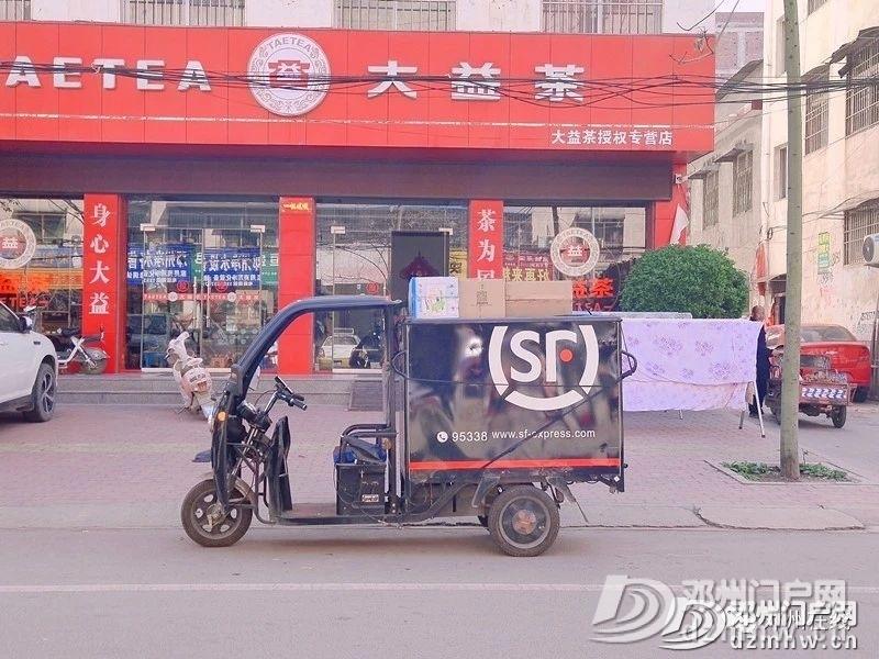 这样的邓州,真的好久不见! - 邓州门户网|邓州网 - add06e223cb302c3b3f8eb95db07f65d.jpg