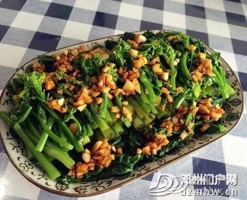 油菜花全身都是宝!除了榨油,它还能这样吃...... - 邓州门户网|邓州网 - 19338452a427e026f96f2ad7a73c8648.jpg