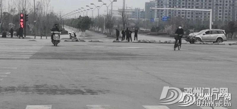 突发:邓州彩虹桥附近两车相撞!一车面目全非... - 邓州门户网 邓州网 - 80502ba374dfee6370a10247977a4565.jpg