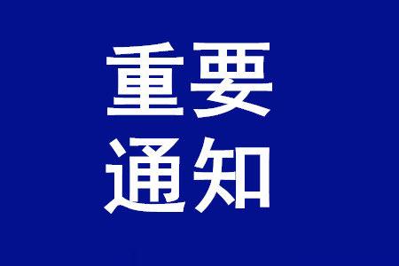 重要通知!邓州门户网APP更新完毕,所有功能恢复的通知!!