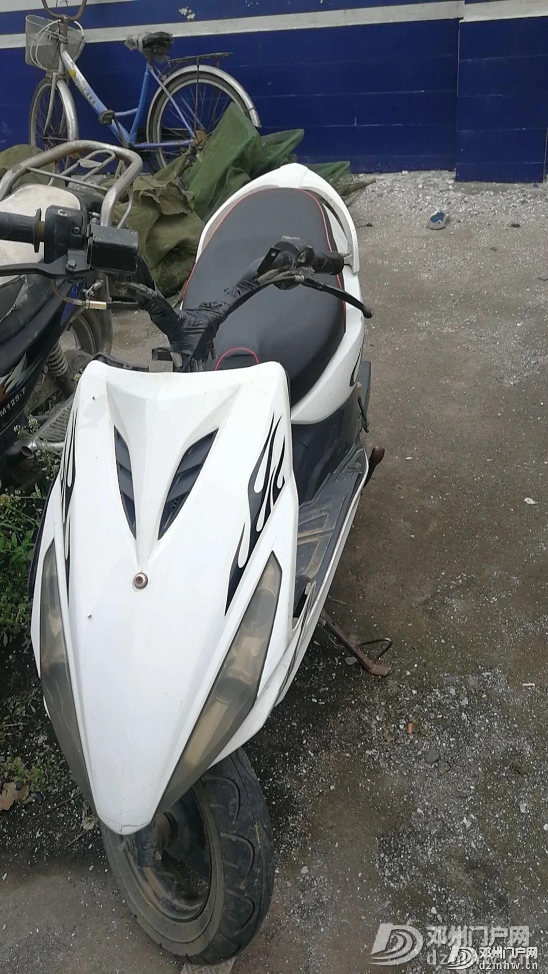 【认领启事】邓州谁的摩托车丢了,速来领取! - 邓州门户网|邓州网 - b08377dbf730b4ea6ad1d02b19085443.jpg