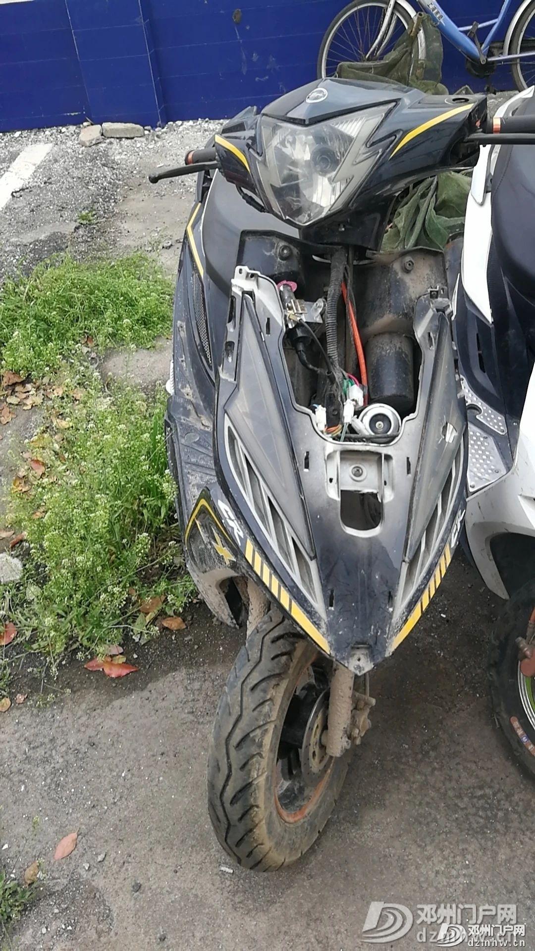 【认领启事】邓州谁的摩托车丢了,速来领取! - 邓州门户网|邓州网 - 006f5e7d5727982114cc160d3b437351.jpg