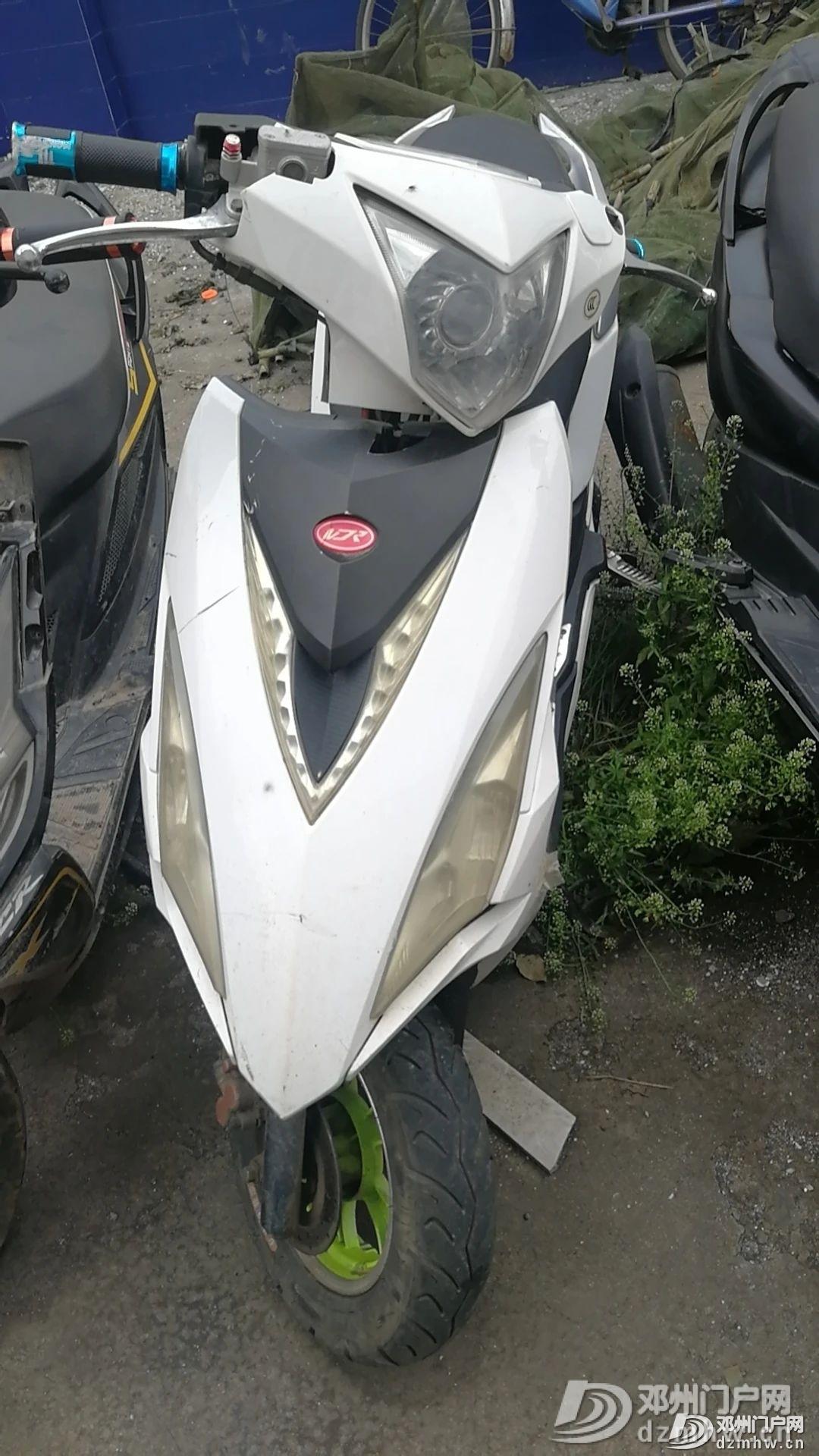 【认领启事】邓州谁的摩托车丢了,速来领取! - 邓州门户网|邓州网 - c586251c5032fe4d1977cd8205b1c764.jpg