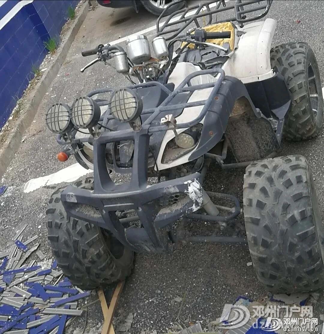 【认领启事】邓州谁的摩托车丢了,速来领取! - 邓州门户网|邓州网 - 3ef06ef639a7a84d521703b924453486.jpg
