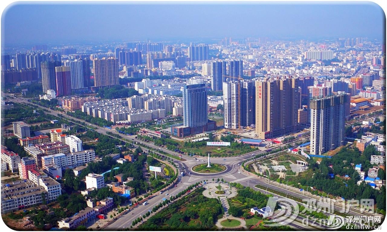 我叫邓州,这是我的最新简历,2020年,请多关照! - 邓州门户网|邓州网 - 82777b0a846ae58348bf329bc7ed851c.jpg