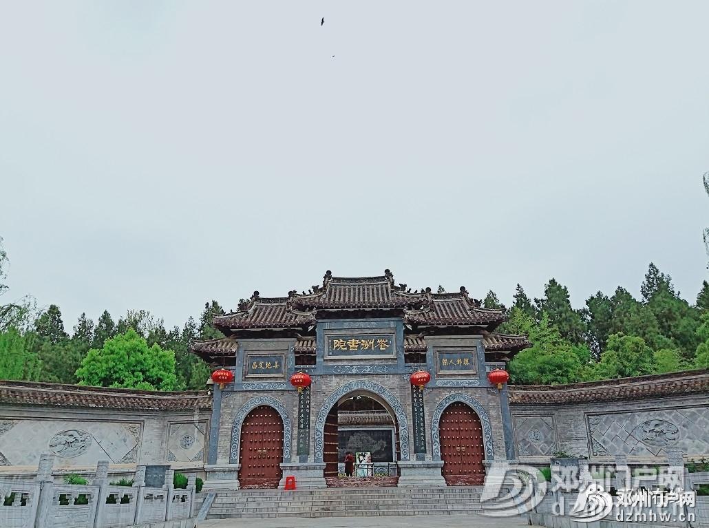 我叫邓州,这是我的最新简历,2020年,请多关照! - 邓州门户网|邓州网 - 231379b7b9fe7a1962f58eaee7d34327.jpg