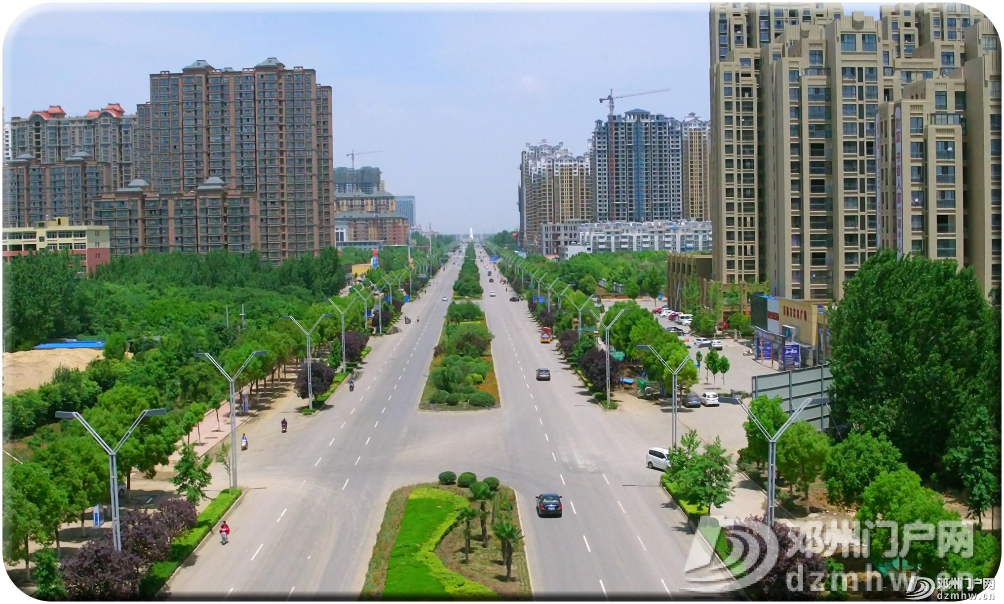 我叫邓州,这是我的最新简历,2020年,请多关照! - 邓州门户网|邓州网 - c35694fe64e720dd78b3c2d0f53ec95a.jpg