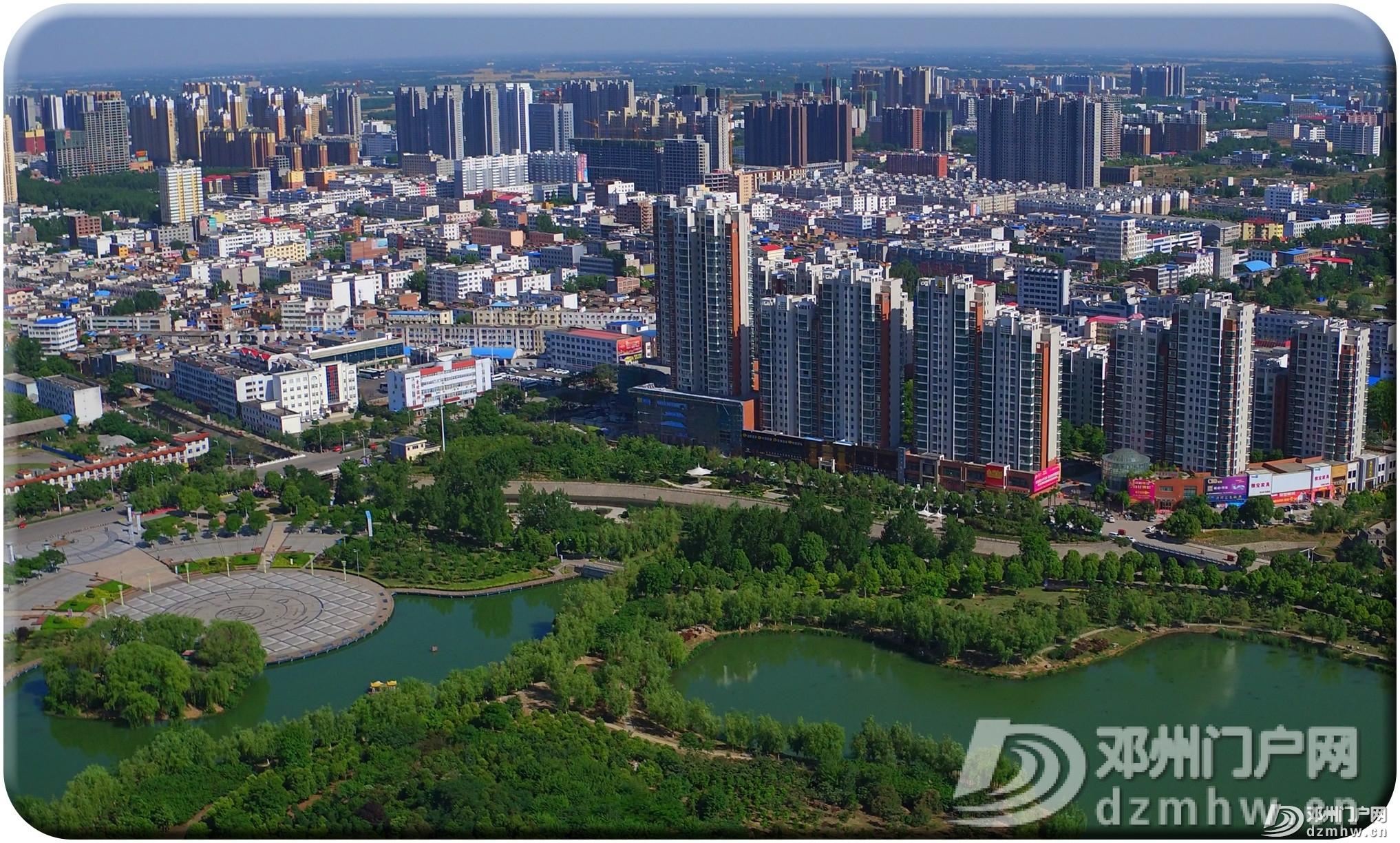 我叫邓州,这是我的最新简历,2020年,请多关照! - 邓州门户网|邓州网 - 6dc6ab5c740a5574165617a8fce6b723.jpg