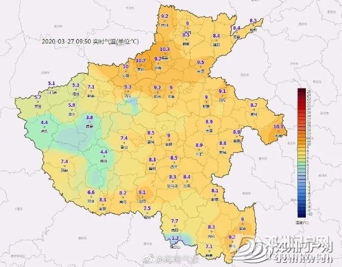 邓州下雪了3月27日晚! - 邓州门户网|邓州网 - c299c94497e6628cfbdb48c76ed3b759.jpg