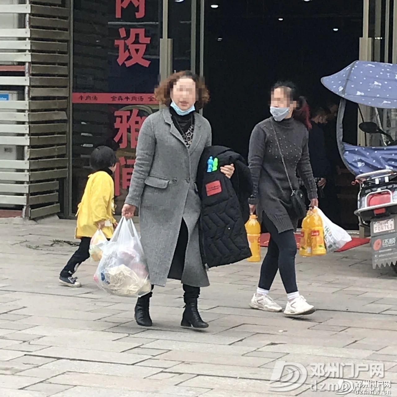 紧急提醒!邓州街头又热闹起来了,但是这些画面让人后怕.... - 邓州门户网|邓州网 - 3dc44ec0a329fb603b349ad340003193.jpg