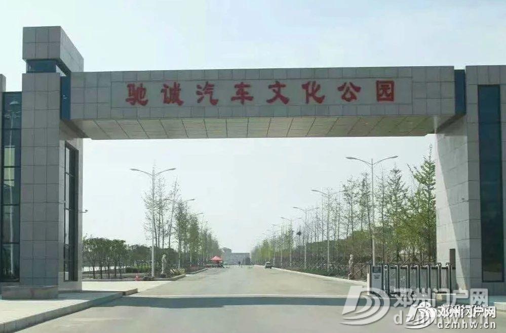 快讯!今日起,邓州驾驶人考试业务全面恢复 - 邓州门户网 邓州网 - dc42cd7b66f48294362460719e364009.jpg