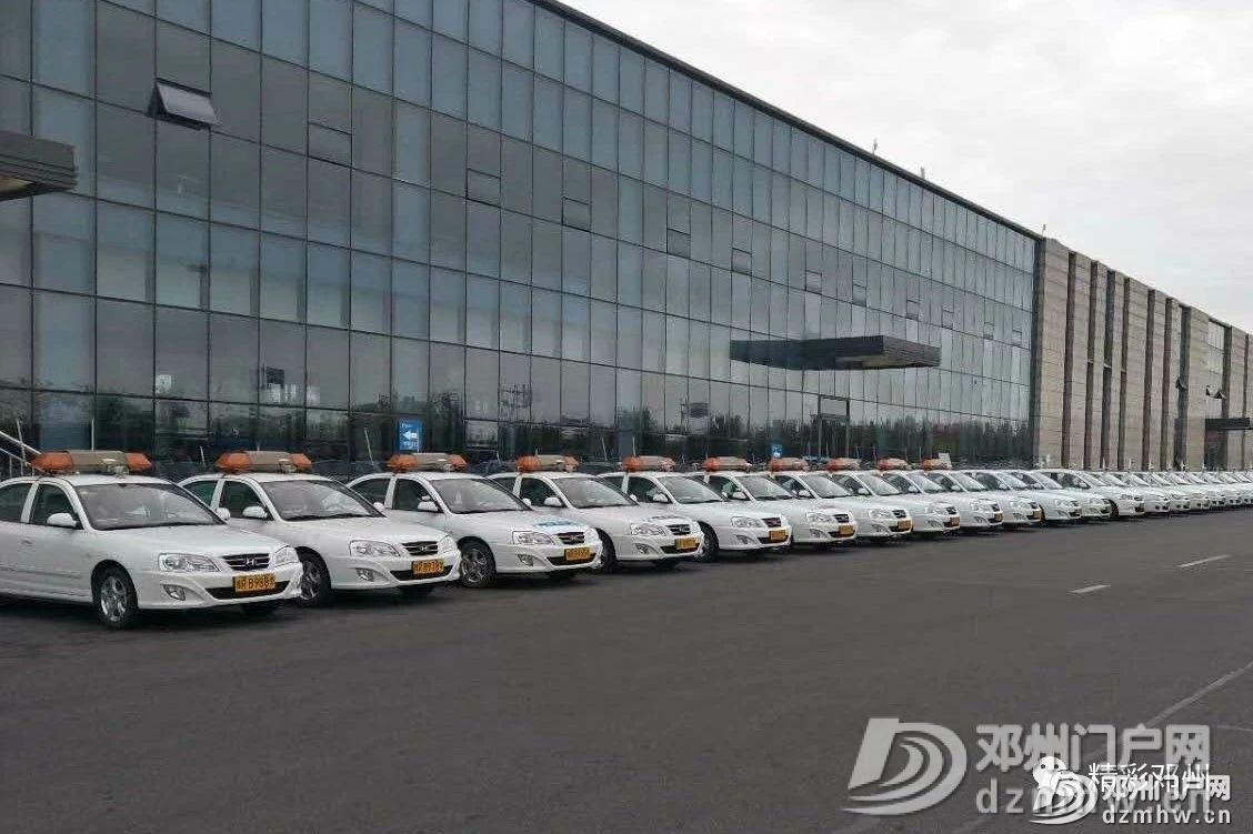 快讯!今日起,邓州驾驶人考试业务全面恢复 - 邓州门户网 邓州网 - f936d193f4db77f27983fd86f234ae00.jpg