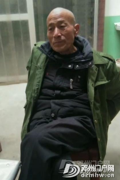 照片上这个人3月23号下午13-30分从邓州发往罗庄客车, - 邓州门户网|邓州网 - 20