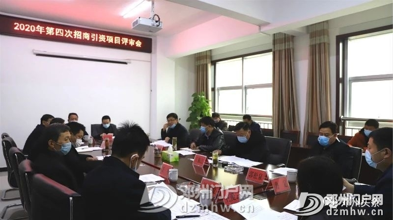 邓州已对接招商引资项目34个合同总额113.3亿元,波司登等大品牌对接中 - 邓州门户网 邓州网 - 5a2f8d10a78f6d0ec8de2bf203b7b3b0.jpg