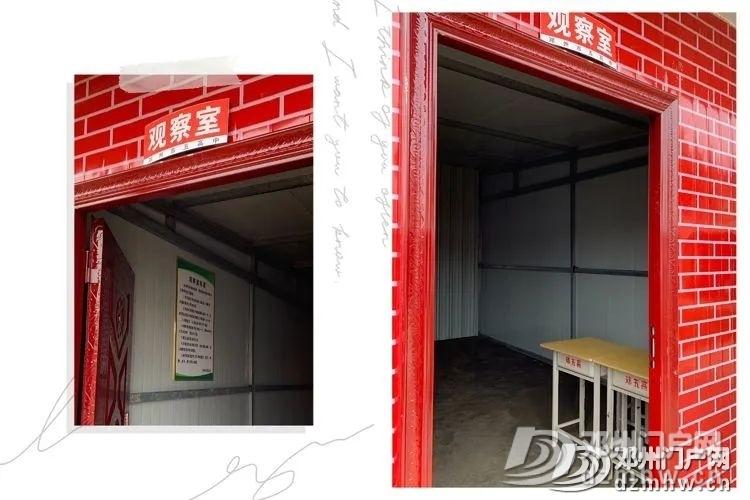 最新通知!邓州所有高三5号演练,7号正式开学 - 邓州门户网|邓州网 - f7650896c08aae39b0f82f5af73d1dd9.jpg