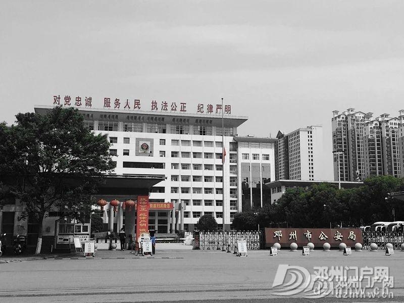 今日10点的邓州 - 邓州门户网|邓州网 - e5ed19a57f977bdc9030a0fe8b2629cf.jpg