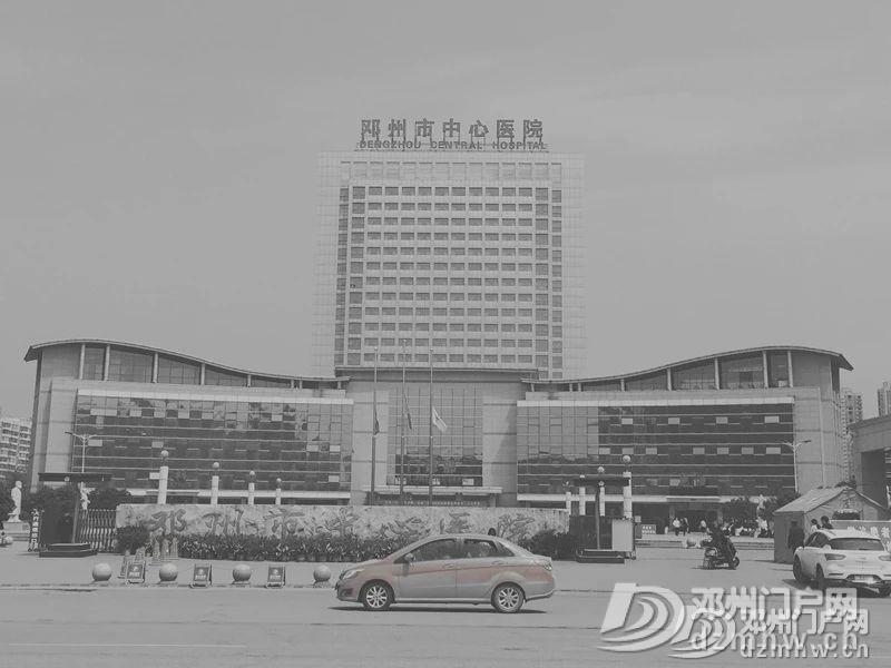 今日10点的邓州 - 邓州门户网|邓州网 - ca27357b89a1ef5fdf003ebcf8f939d4.jpg