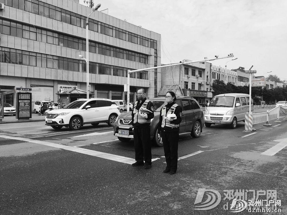 今日10点的邓州 - 邓州门户网|邓州网 - fa2c45220e16de3645254325f4ca1461.jpg