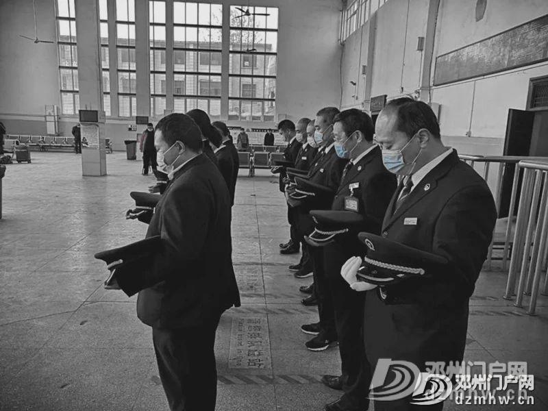 今日10点的邓州 - 邓州门户网|邓州网 - 90eb7f1659d2e4447d60220c57d28105.jpg