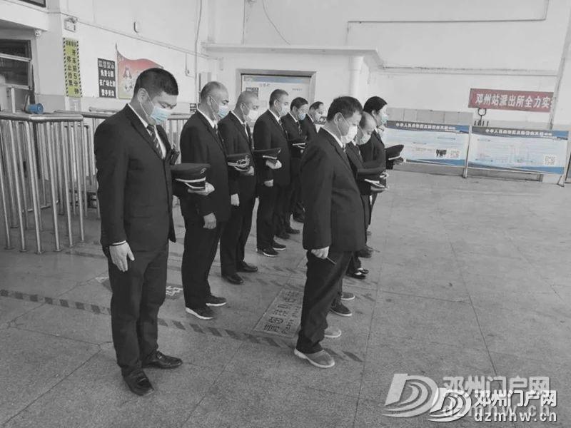 今日10点的邓州 - 邓州门户网|邓州网 - 2b1da21e89d57732bb5dfabed07f19e9.jpg
