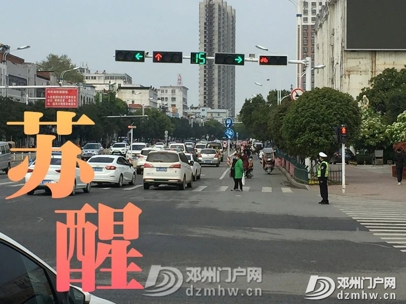 今日10点的邓州 - 邓州门户网|邓州网 - 5bf0106297839585ef2652b89d47f71a.jpg