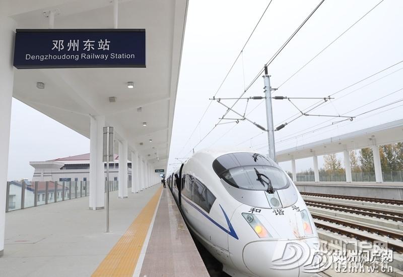 邓州高铁片区的最新建设进展!附高清视频! - 邓州门户网|邓州网 - cb8da15d02a5dd8d76820b08130955df.jpg