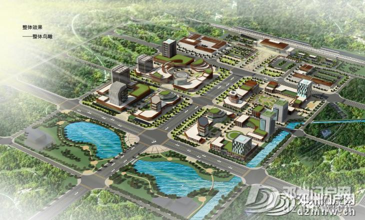 邓州高铁片区的最新建设进展!附高清视频! - 邓州门户网|邓州网 - 1a665ba9eb535c95d965a57293cf28f1.png