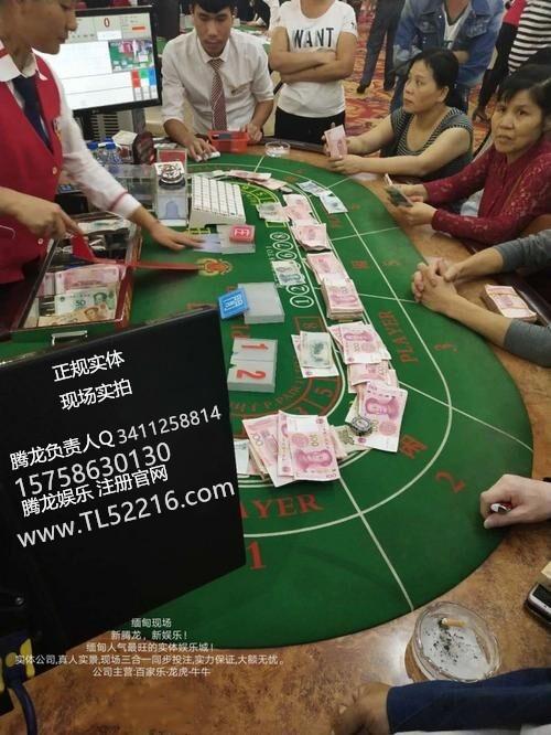 缅甸真人网赌实体网投平台开户15758630130