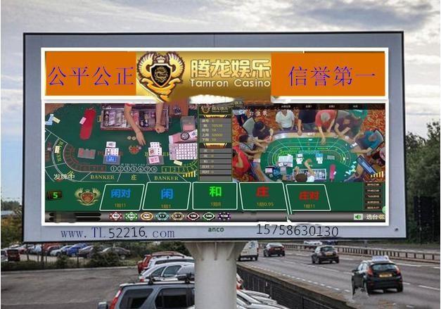 国外网络网赌平台正规吗15758630130