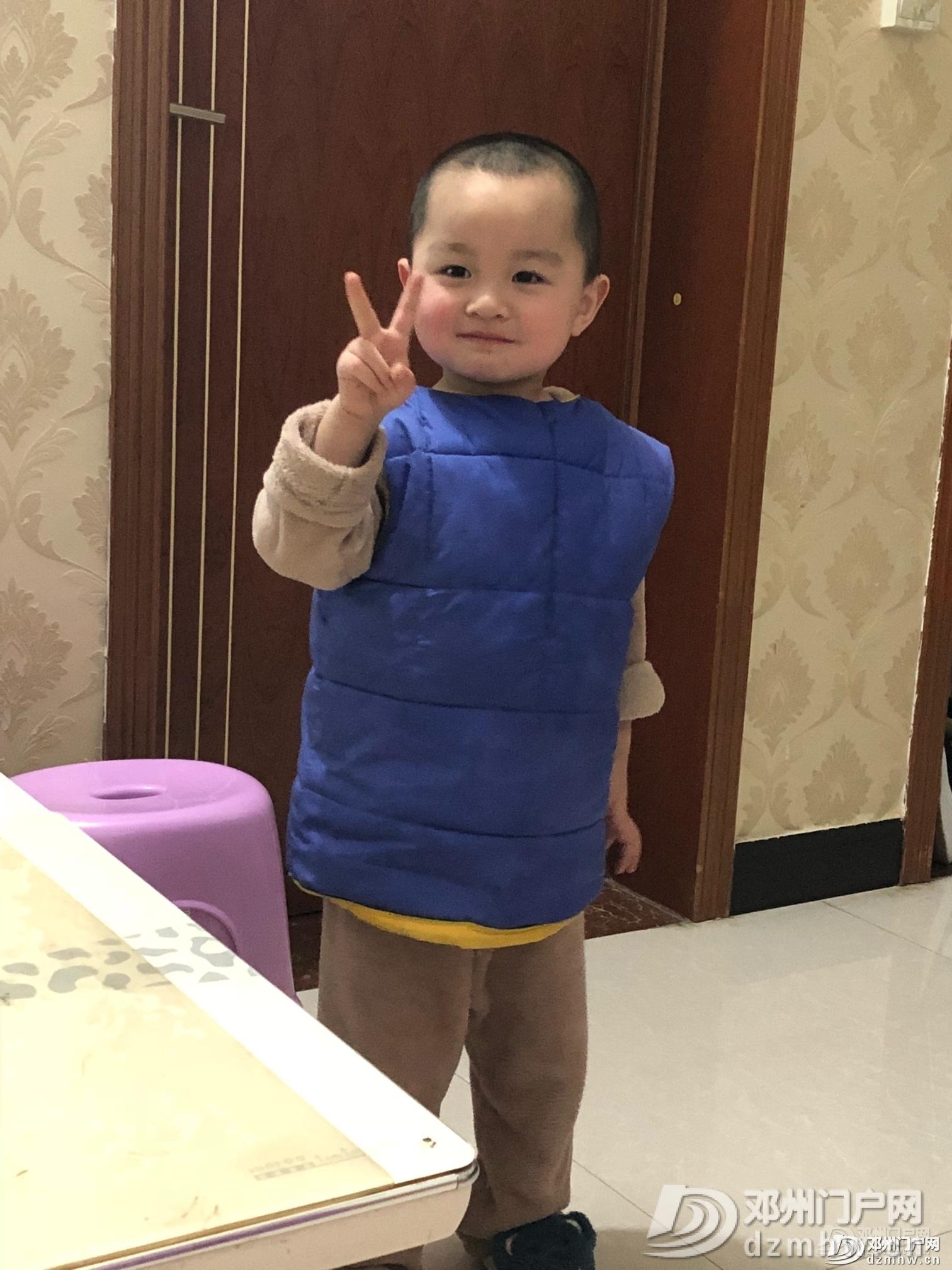 我家小宝贝{:可爱:} - 邓州门户网 邓州网 - 20