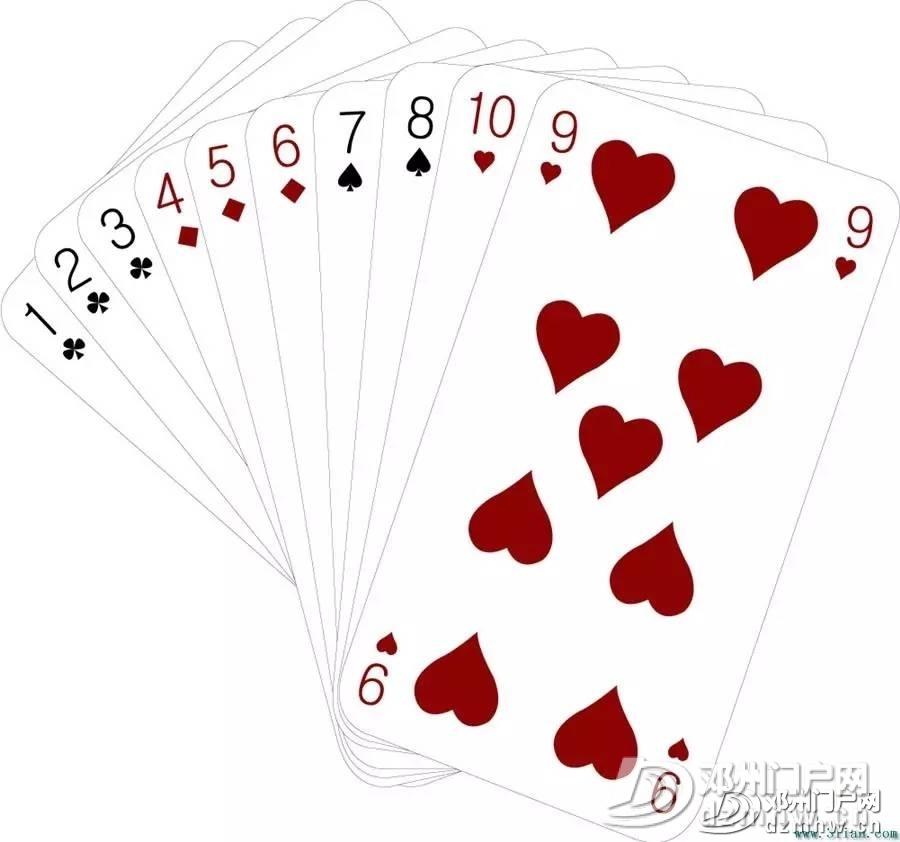 四个人打牌,打着打着竟然都成了公司老总,为啥 - 邓州门户网|邓州网 - 8d99b25daed9324dc041b181e49474c6.jpg