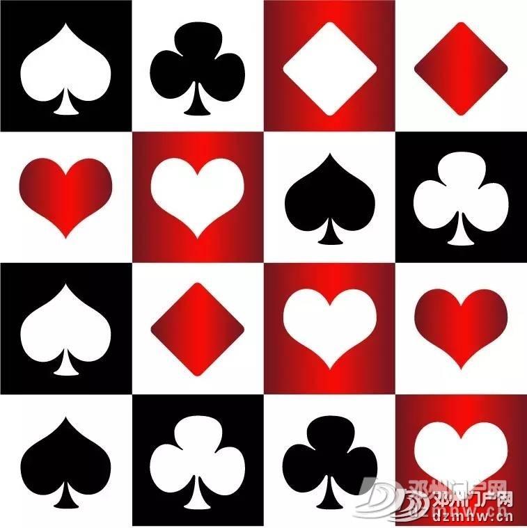 四个人打牌,打着打着竟然都成了公司老总,为啥 - 邓州门户网|邓州网 - b559cff556b8f6be5ca37879fe84fdda.jpg