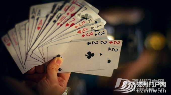 四个人打牌,打着打着竟然都成了公司老总,为啥 - 邓州门户网|邓州网 - 956c720253d4e7bdb9586adaa2bc0c15.jpg