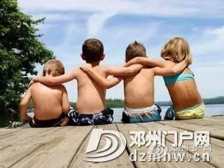 四个人打牌,打着打着竟然都成了公司老总,为啥 - 邓州门户网|邓州网 - 0f2da9eab9139b406c225a21352ae1d1.jpg