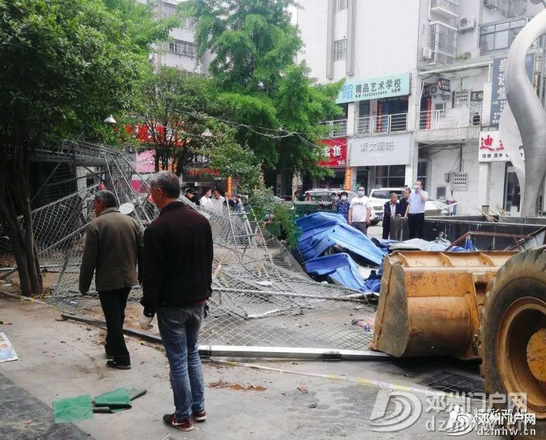 邓州古城商业街中心广场占道娱乐设施被依法拆除 - 邓州门户网 邓州网 - 4e78c2e05d2b21670365c7239cb3d127.jpg
