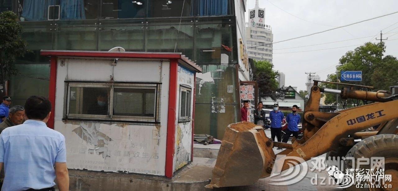 邓州古城商业街中心广场占道娱乐设施被依法拆除 - 邓州门户网 邓州网 - 6921aaf7db155a761d3840e358312de7.jpg