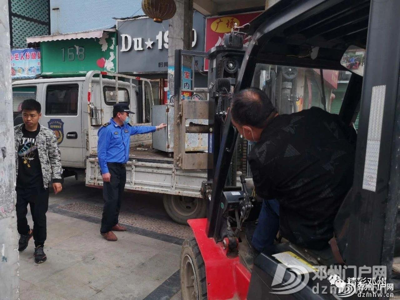 邓州古城商业街中心广场占道娱乐设施被依法拆除 - 邓州门户网 邓州网 - ec451aefede35d1d5a1eb78b939084af.jpg