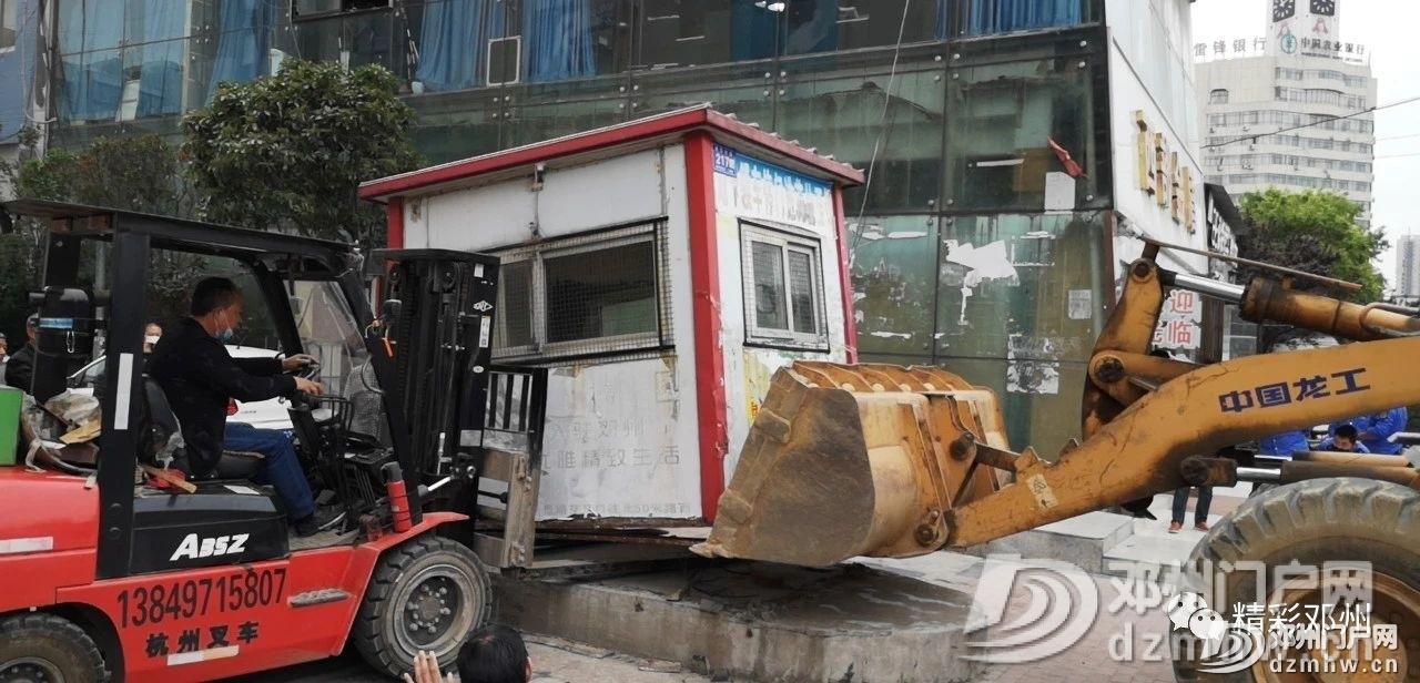邓州古城商业街中心广场占道娱乐设施被依法拆除 - 邓州门户网 邓州网 - a2342a32c0e9bc29395a886298352cf0.jpg