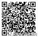 a4ea3ff357144c1edcd5fbd93544851e.png