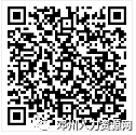 252845bdf93720f75994d2cb9d91db57.png