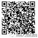 62f7696696139c59c002e1de91d32231.png