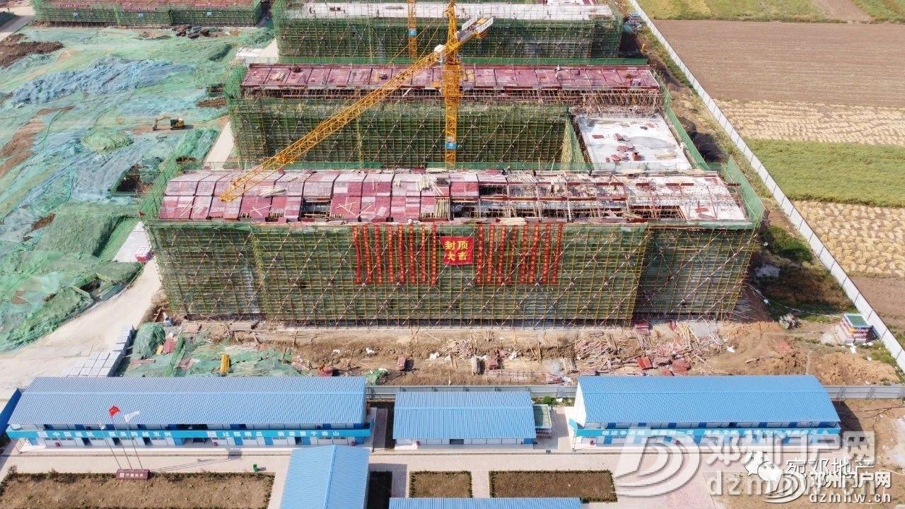 喜封金顶!邓州市湍北中学5月最新工地进度实拍来啦 - 邓州门户网 邓州网 - 632c47963cf247820051a07b655b7779.jpg