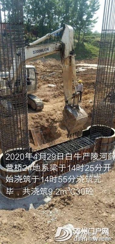 项目速睇!假期期间,邓州市重点项目建设不停歇! - 邓州门户网 邓州网 - 175edb4eb8962dfd20c91a538272f905.jpg
