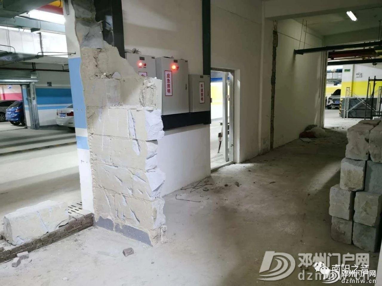 邓州东边某小区因买卖车位,改造车库被多名业主投诉举报! - 邓州门户网|邓州网 - ef5dc8f6cf6de2e75996366efbddd6ec.jpg